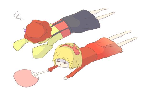 【立秋】夏バテ秋姉妹