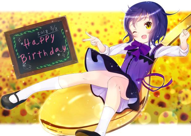 マヤちゃんお誕生日おめでとう!