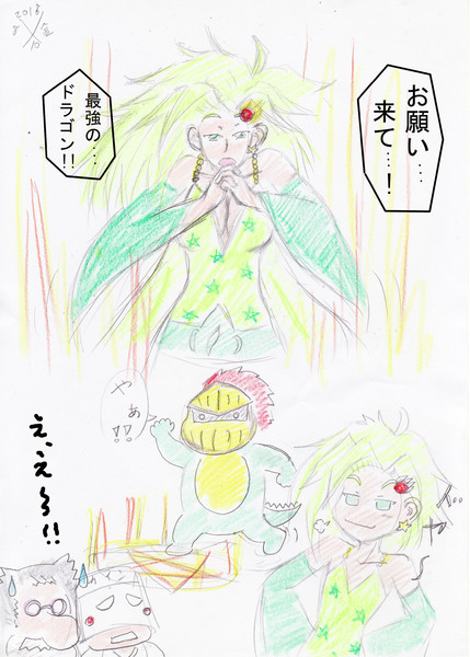 最強召喚!!(クーピーしかなかったよ?)
