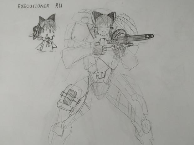 Executioner RU