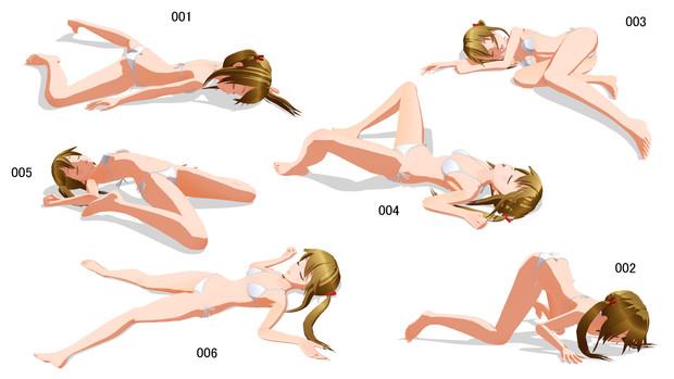 眠っている女の子のポーズ(6種)