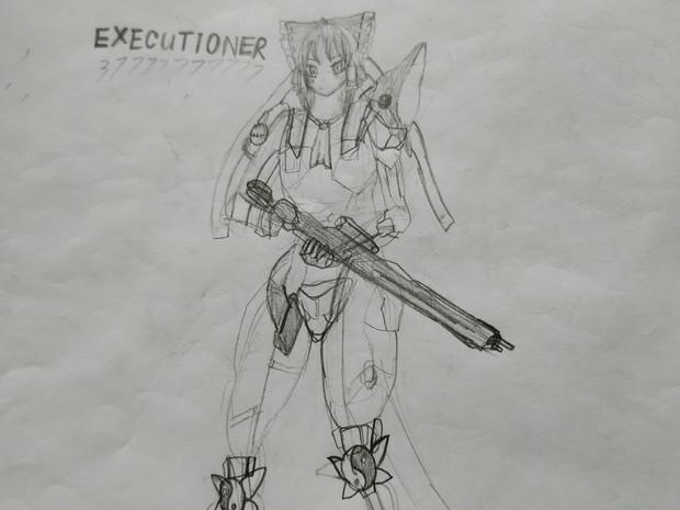 Executioner SNNN