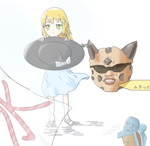ロリMZとポジモン