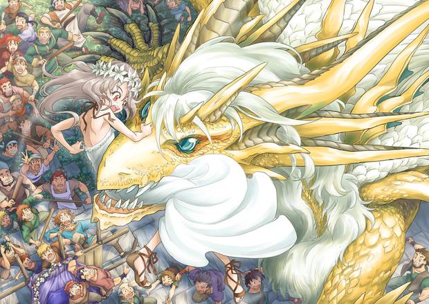 悪いドラゴンを倒してお姫様とハッピーエンドだ! 【第2幕】