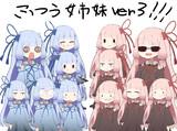 めっちゃ普通の琴葉姉妹立ち絵 ver3!!!!