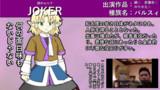 クッキー☆攻略本風キャラ紹介 鍋☆・カス☆・クソ犬☆・トレーニング☆編