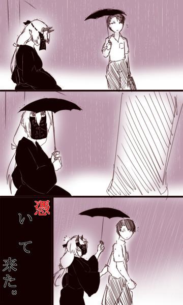 『雨夜の帰り道』