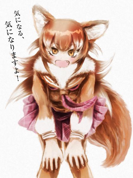 ニホンオオカミちゃん