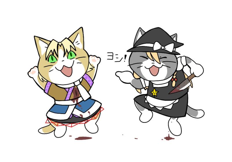 現場猫SZ