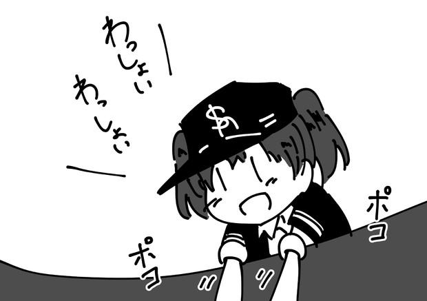 鷹チャンテ1