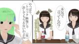 とんがり舌のキュラ子さん 緑茶でメントスコーラやってみた(第7話)