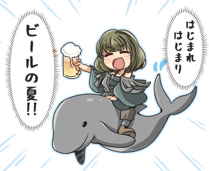イルカ お前 を 消す 方法 fgo