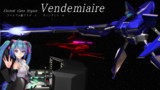 【MMD】Vendemiaire ヴァンデミエール【オリメカ】