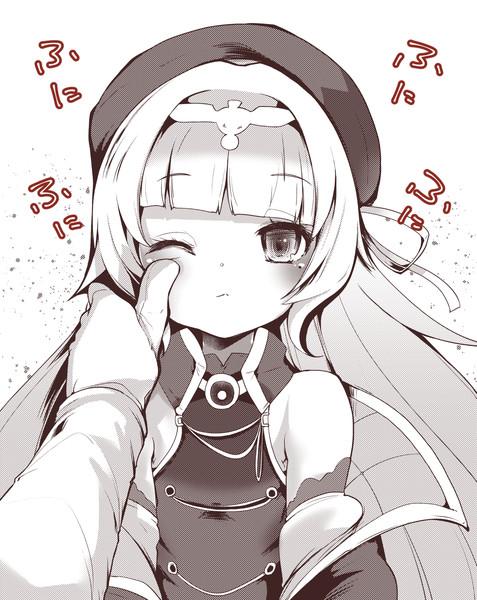Z46ちゃん