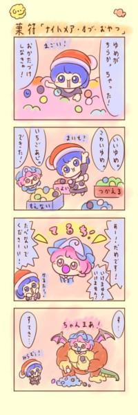 【毎日ワンドロ】ひらめいた!