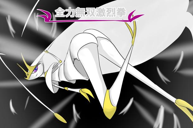 【テイルズトレース】舞い踊れ!【フェローチェ】