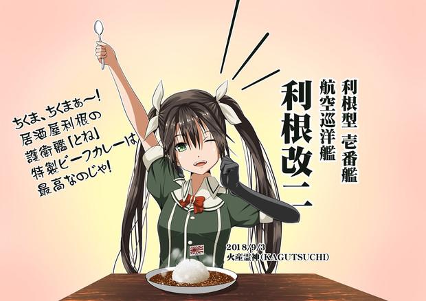 カレーは美味しいのじゃ!