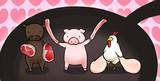 【コモンズ】牛さん豚さん鶏さん【素材】