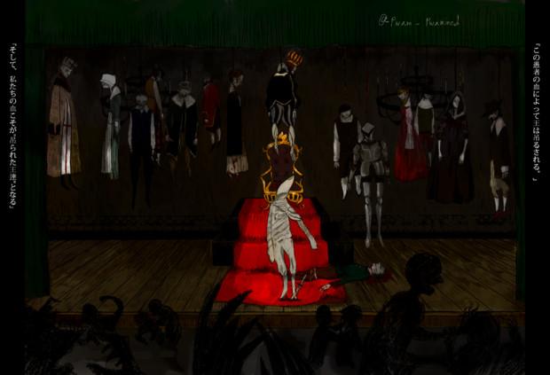 SCP-701「釣られた王の悲劇」