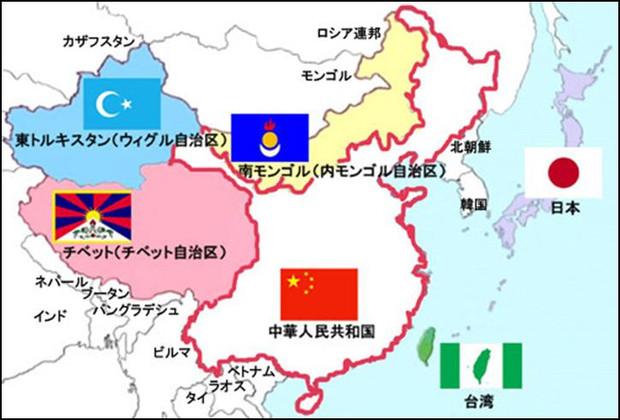 シナ中国の脅威