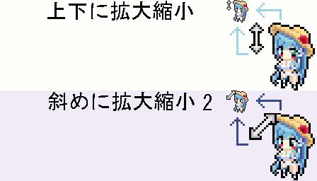 朝霧カレン_マウスカーソル_水着差分