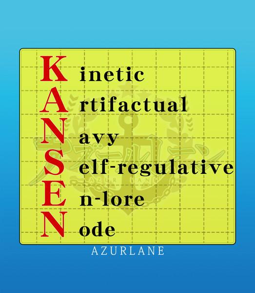 KAN-SEN(種のOS立ち上げ風)