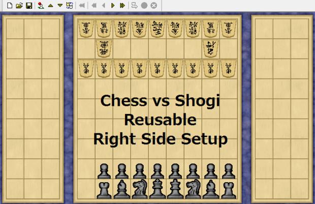 【変則将棋】チェス(右配置)vs将棋<再利用あり>【対局】