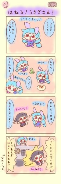 【毎日ワンドロ】ぴょんかぴょんか!