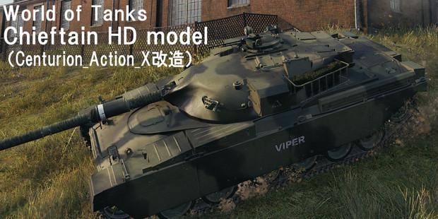 チーフテン(CenturionActionX改造モデル)