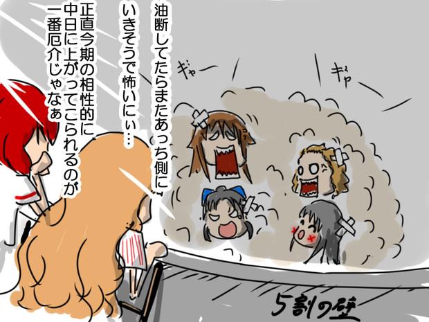 【混迷の】壁の中はドッタンバッタン大騒ぎ【3位争い】