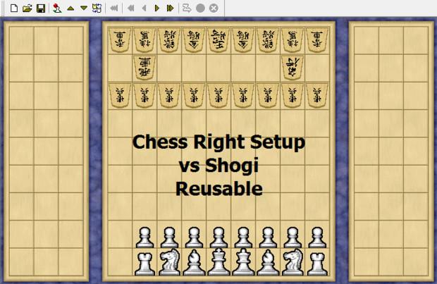 【変則将棋】修正版:チェス(右配置)vs将棋【対局】