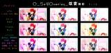【MMEデータ配布】O_SelfOverlay_改変 微彩