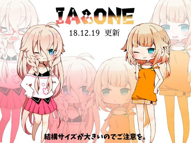 【素材】IA&ONE立ち絵(2018.12.19追記)
