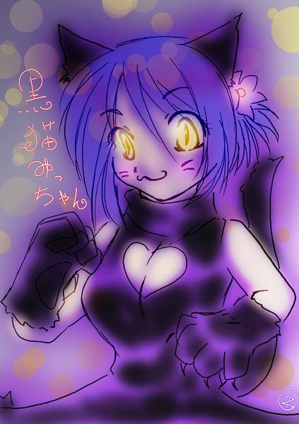 黒猫みみっちゃん