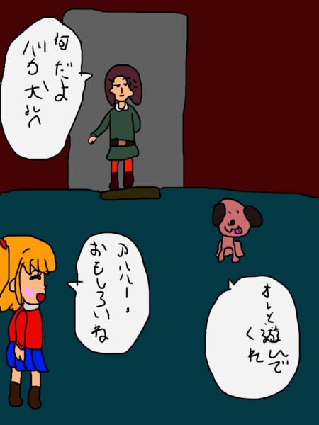 しゃべる犬 デイドラの親友 飯塚トライ1nd さんのイラスト ニコニコ