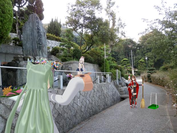 重桜ゆかりの地を訪ねて~呉海軍墓地 長迫公園