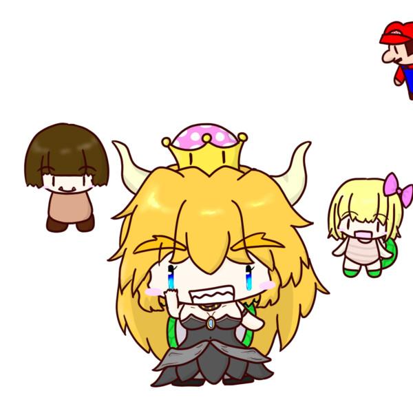 クッパ姫と仲間たち