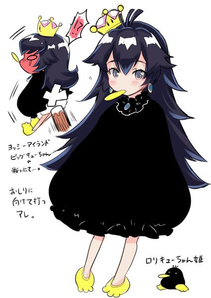 キューちゃん姫