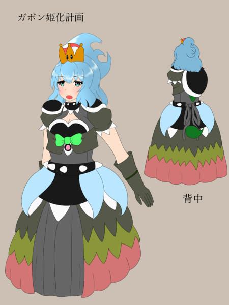 ガボン界の姫2【姫化】