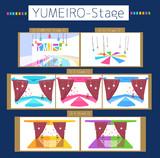 【MMDステージ配布あり】YUMEIRO-Stage