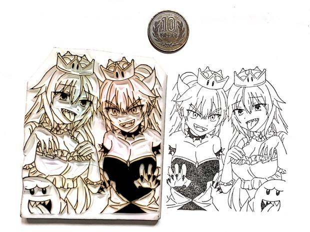 クッパ姫とキングテレサ姫はんこ