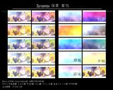 ScreenTex改変 夏色