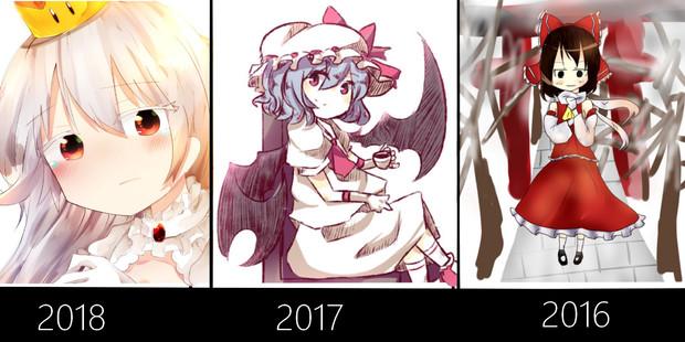 3年のデジタル絵成長
