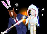 2人で因幡の白兎ごっこ 2