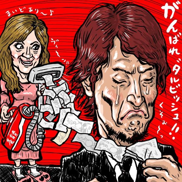 ダルビッシュ5億円で更新だけど元女房にほとんど取られちゃいます。