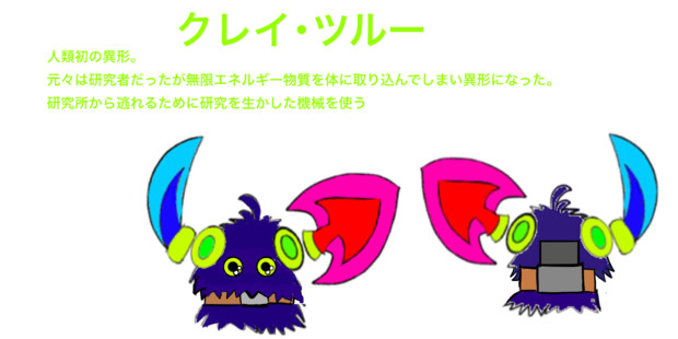 コンパスヒーローデザインコンテスト2 子豚の丸焼き さんのイラスト
