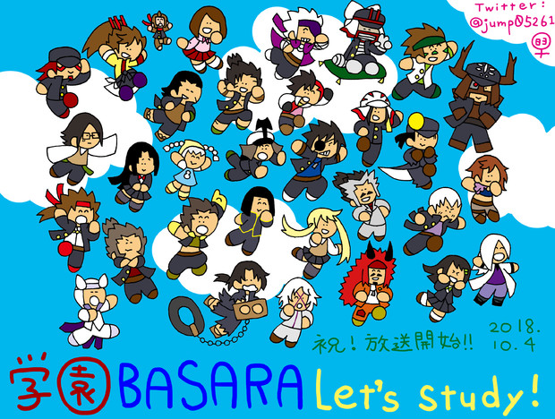 祝!学園BASARA放送開始!