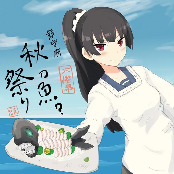 リアル秋刀魚祭り開始