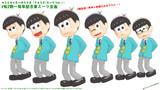【子供時代の六つ子】#松2期一周年記念青スーツ企画①