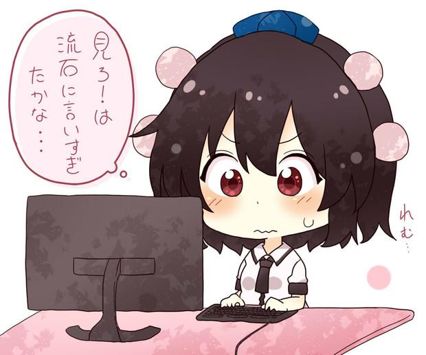 remmuh姉貴
